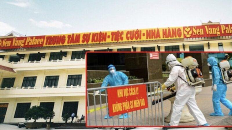Sở Y tế tỉnh Phú Thọ có văn bản hỏa tốc truy tìm trên 500 người có mặt tại một đám cưới ở TP. Việt Trì có 1 trường hợp F1 tham dự