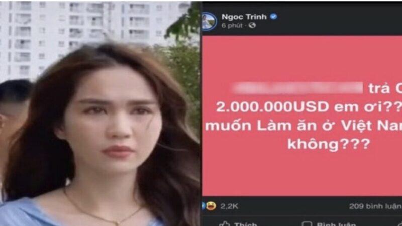 Ngọc Trinh chơi tiền ảo nước ngoài bị lừa 46 tỷ?
