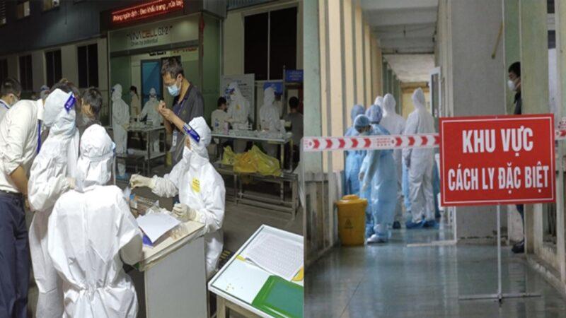 NÓNG: Xuất hiện ổ dịch mới, thêm 20 trường hợp  dương tính SARS-COV-2