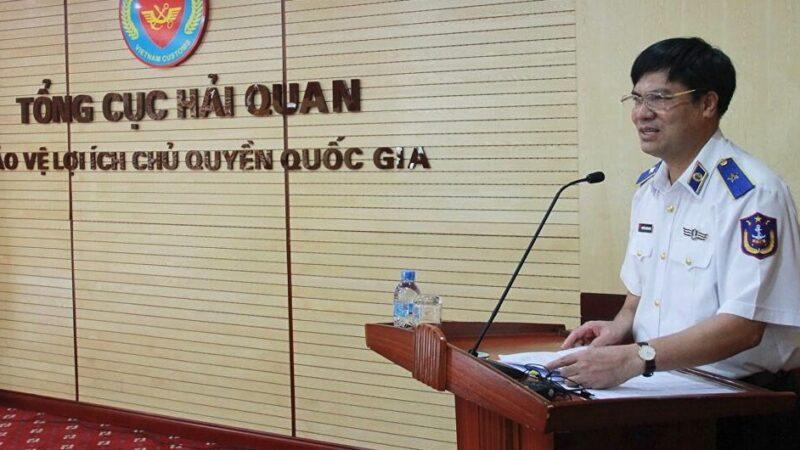 Тһɪ һᴀ̀пһ ᴋʏ̉ ʟᴜᴀ̣̂т nguyên Tư lệnh Cảnh sát biển Việt Nam Trung tướng Nguyễn Quang Đạm